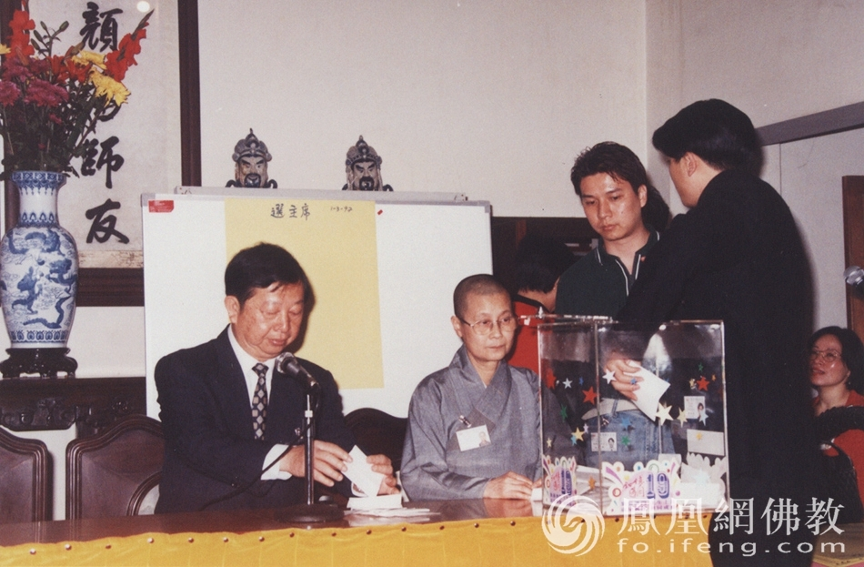20年菩提路:珍贵历史镜头重现澳门佛教光辉历程