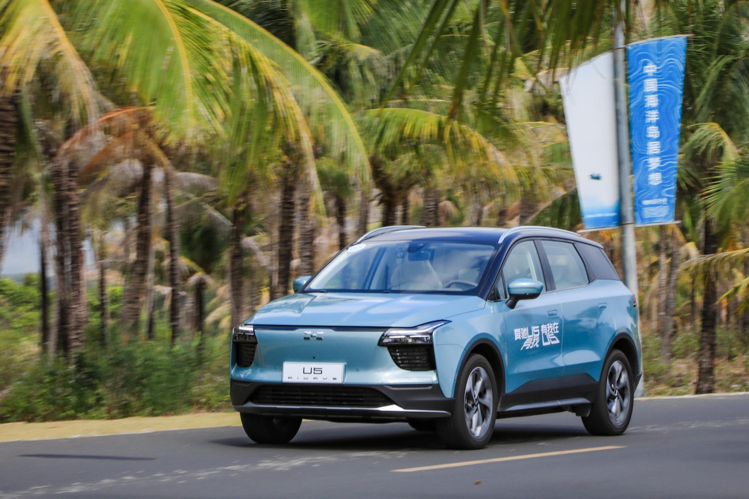 新势代品质SUV 爱驰U5上市,售价为19.79-29.21万元