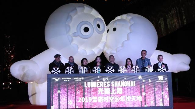"""""""光影上海""""2019灯光节点亮冬季夜上海"""