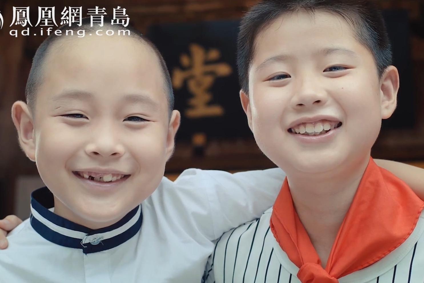 微笑青岛2019
