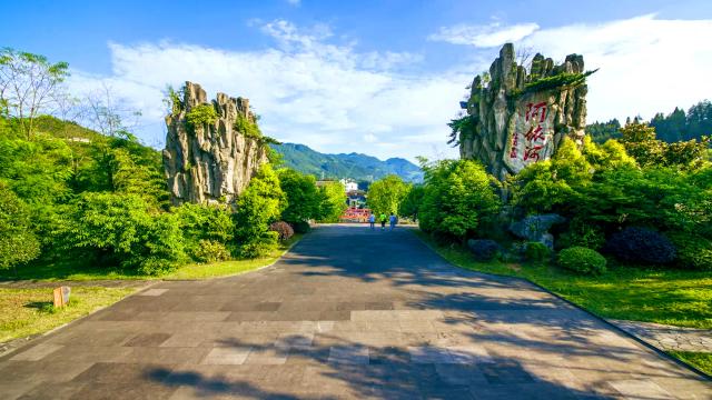 喜讯!重庆彭水阿依河景区正式获评国家5A级景区