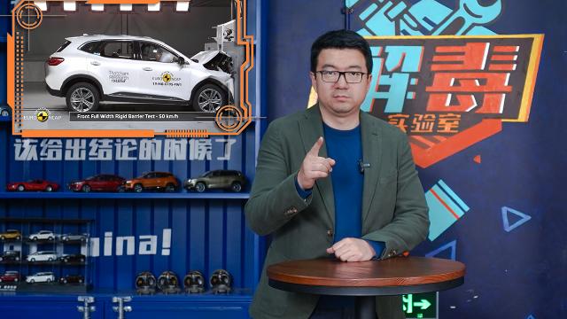 尊重生命!至少在安全方面合资汽车应该向中国车学习