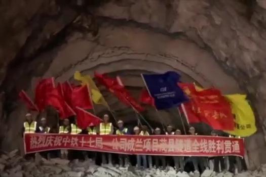 9913米打了74个月 成兰铁路茂县隧道贯通
