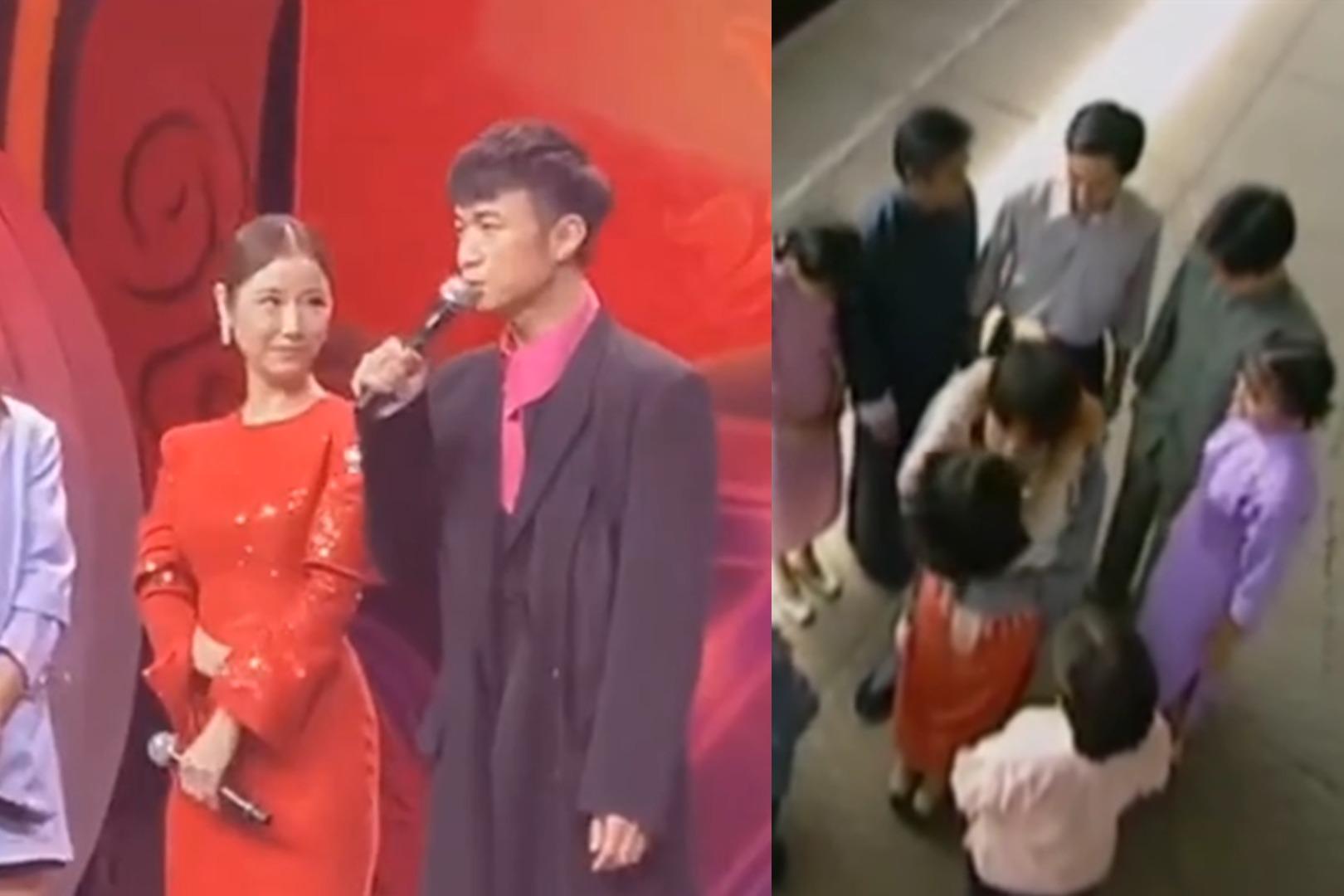 最尬吻戏!古巨基回忆书桓依萍车站拥吻,全家三百六十度围观