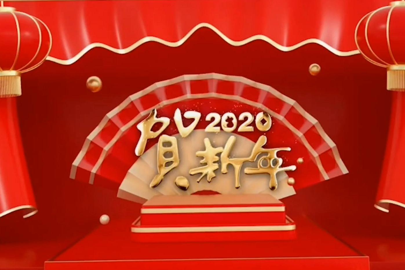 金鼠迎新春 福猪辞旧岁 中共庐江县委宣传部祝您新年快乐!