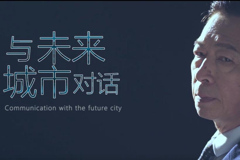 与未来城市对话 南京江北新区