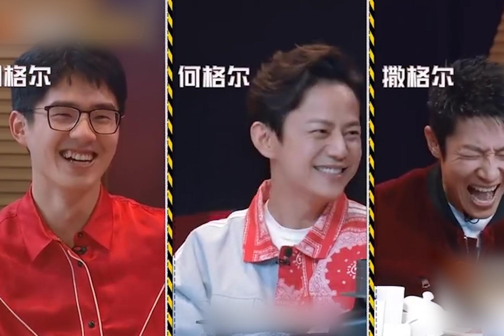 太搞笑!刘昊然撒贝宁在线模仿腾格尔,表情狰狞像是在用脸唱歌