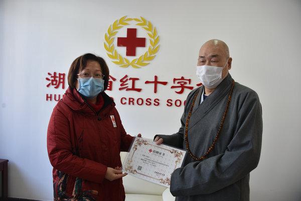 """共同战""""疫""""!圣辉大和尚捐赠善款 用来购买治疗疫情的有效药品"""