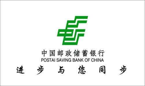 """邮储银行伽师县支行全面开启""""充电""""模式"""