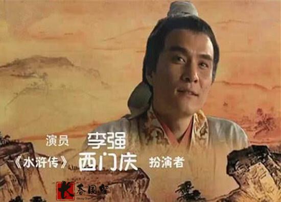 """98版《水滸傳》""""西門慶""""近照曝光,60歲依然活躍在演藝圈"""