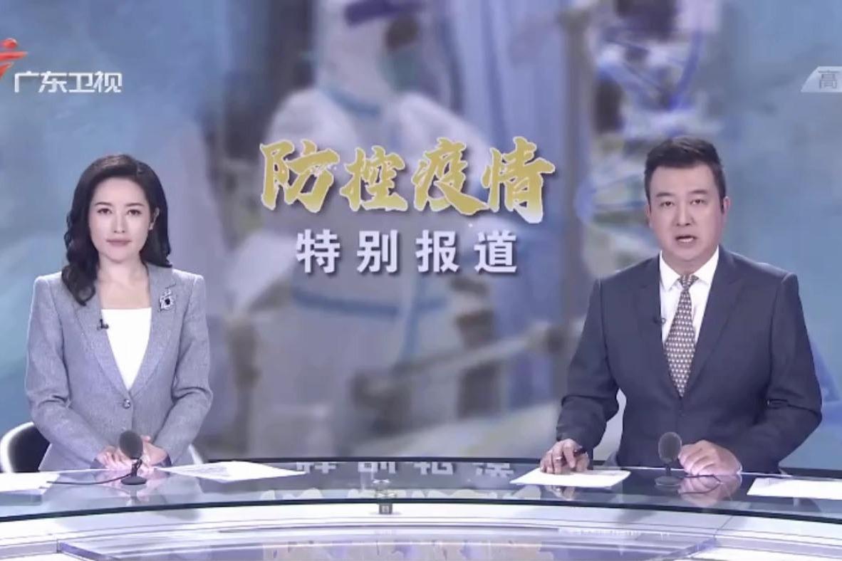 广东卫视:从百度搜索大数据看广东网民最关心的复工问题