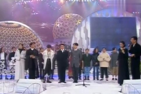 24年前王菲与四大天王同台抢麦