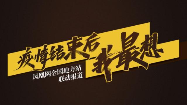 青岛市市南区爱帮合声协会会长张航琪