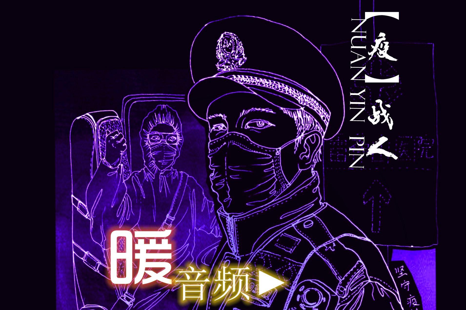 """""""疫""""战人·音频系列:加油临空港!加油武汉 !"""