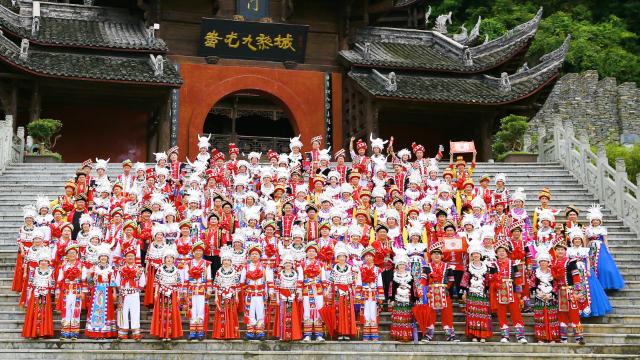 回顾(三)——重庆彭水苗族集体婚礼