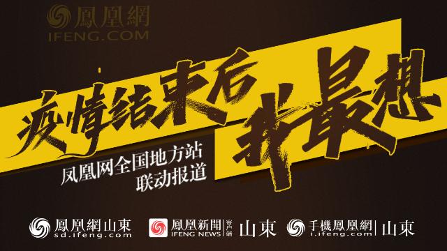 聊城市冠县人民医院护士张云亚:我最想回家吃妈妈做的饭