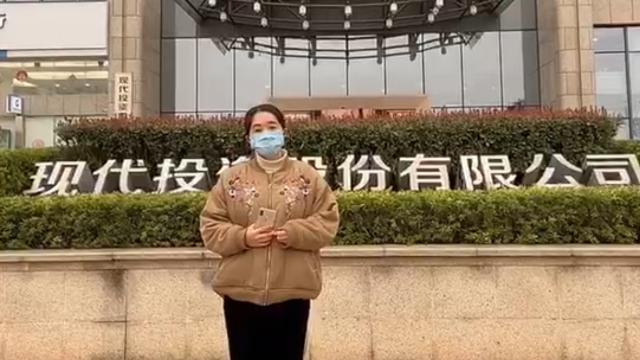 现代收易垃圾分类高级培训师章紫涵