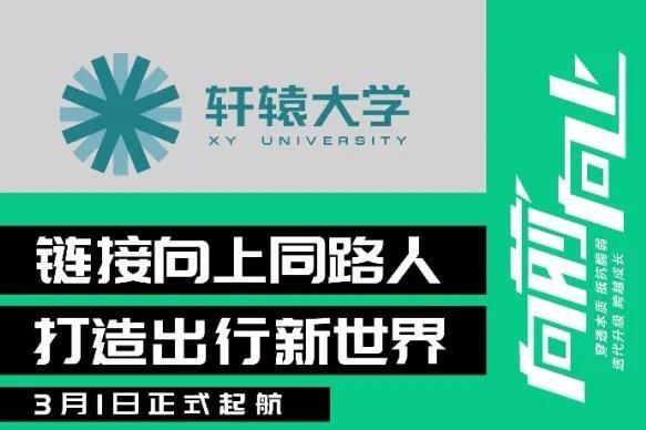 轩辕大学导师、博泰集团创始人、董事长  应宜伦