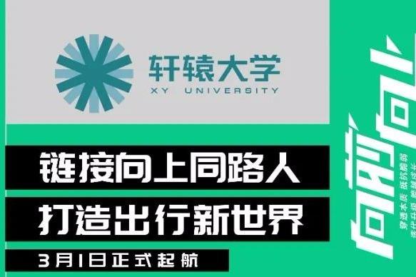 轩辕大学导师、东风日产乘用车公司副总经理 陈昊