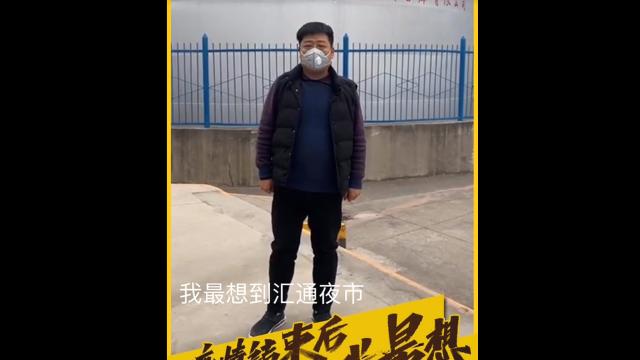 陕西粮农咸阳储备库有限公司张波:疫情结束后,我想咥一碗汇通面