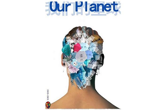 我们的星球,它病了。杨佴旻《自然-环境》世界艺术计划_2
