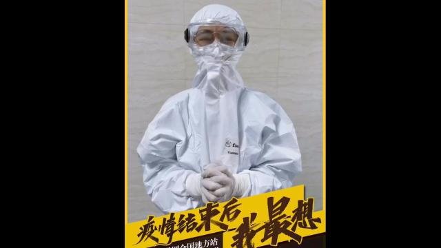 西安市胸科医院护士王玉:疫情结束后,我最想拔智齿