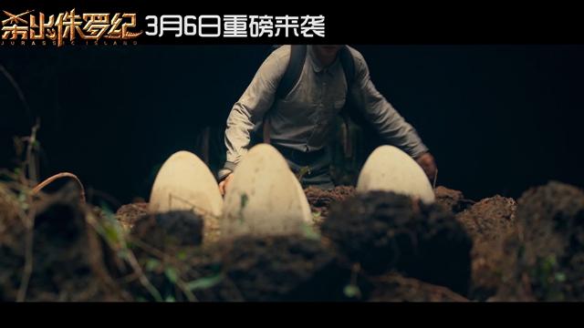 野外探险指南:不该碰的东西千万别碰,尤其是恐龙蛋!