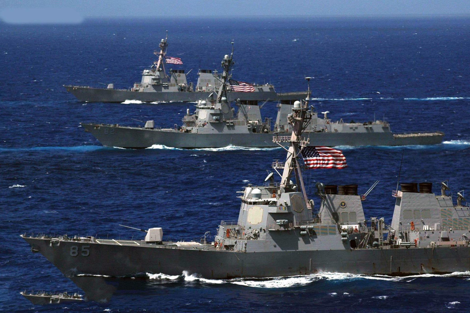 «Американский флот это не тренажеры для российских военных» - протест США после блокировки ракетного эсминца