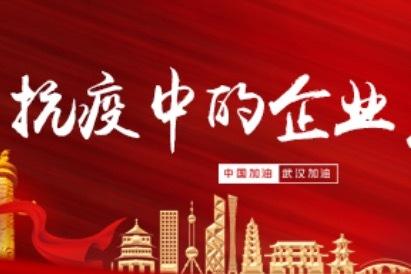 """""""龙拓鑫电子""""为韶关市曲江区贫困村捐赠口罩"""