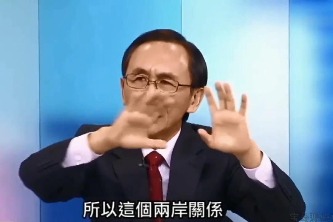 """马英九对""""武汉包机""""频频建言,绿老董:马英九想访问大陆!"""