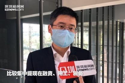 """解读深圳""""惠企16条"""":中小企业可享哪些政策红利?"""