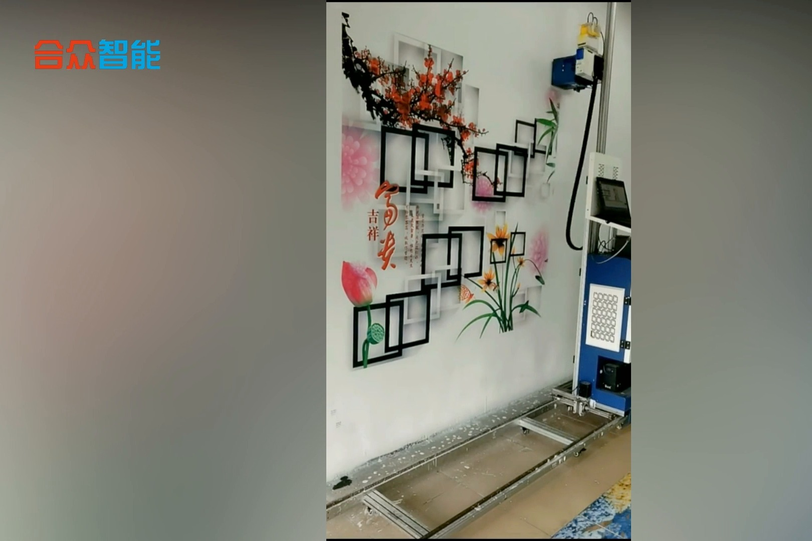 墙体彩绘机怎么应对不同的施工场景?