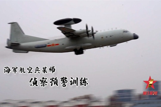 多型战机呼啸升空 海军航空兵训练从白天到黑夜
