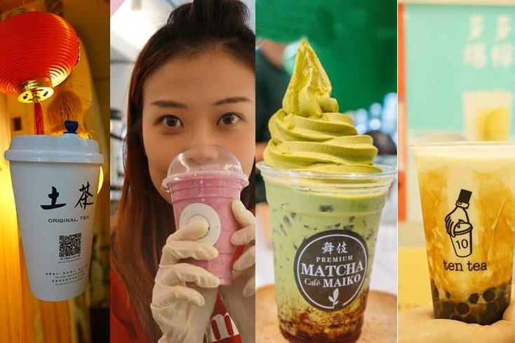 澳门5家优质奶茶店,好喝还便宜,值得推荐!