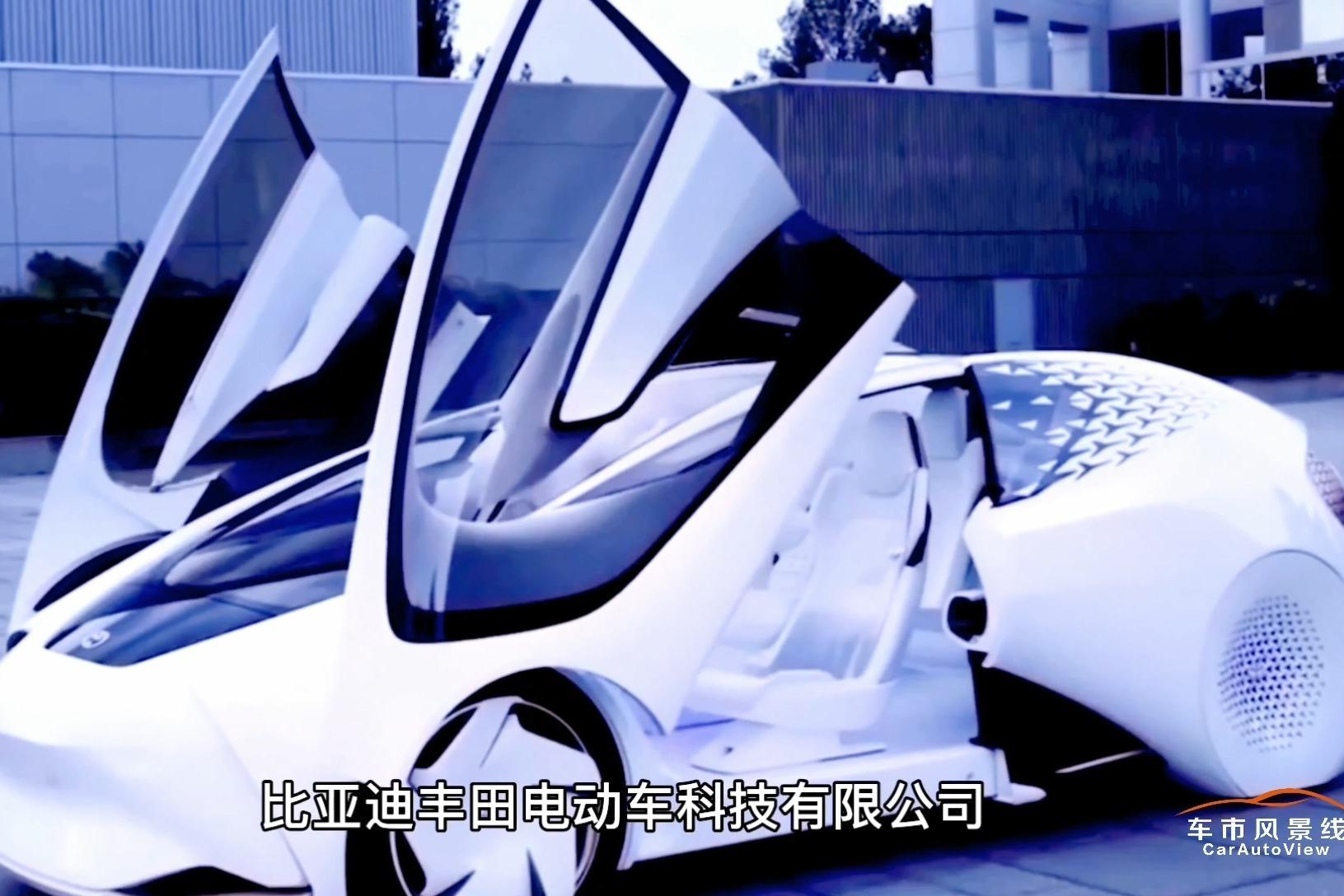 风景线一周车市观察:中汽协提车市建议 比亚迪丰田成立合资公司