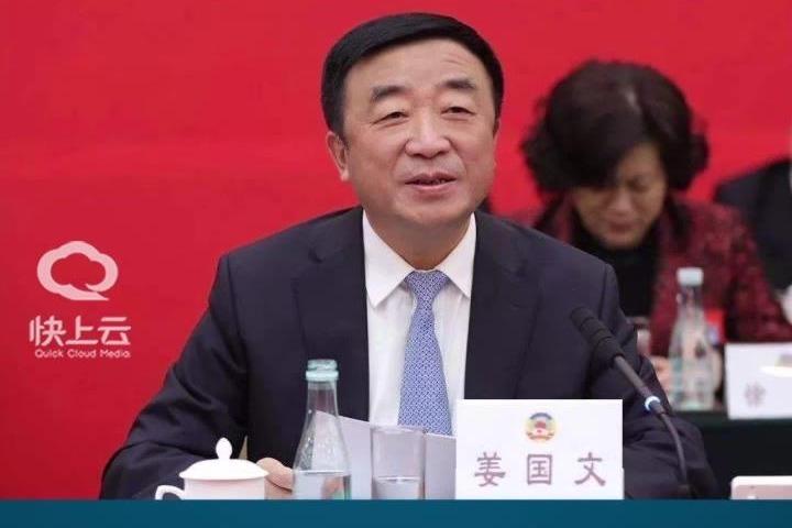 搞两面派、做两面人 哈尔滨市政协原主席姜国文被双开