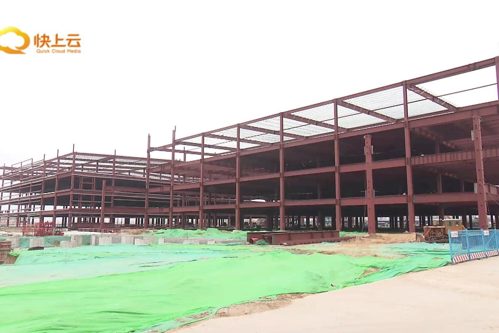 潍坊:重大项目工作专班让项目建设全面提档加速