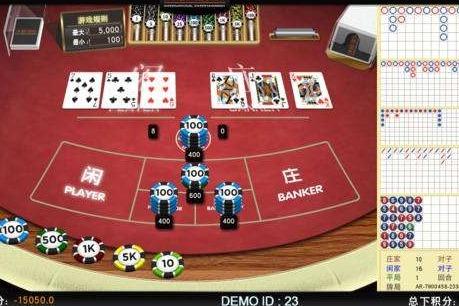 快三后台都是可控制开奖结果的,各位远离这类游戏,不要赌博