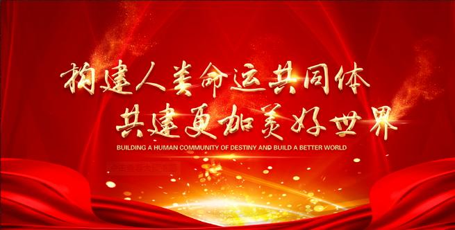 当代杰出艺术家袁匡任——推动中国文化传承与发展