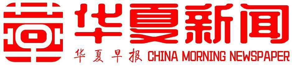 中国披露全球首个新冠疫苗非人灵长类实验结果:有效、安全