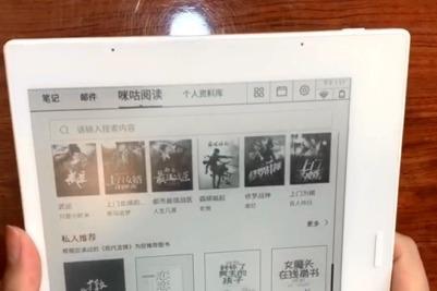 双书城阅读 科大讯飞智能笔记本重磅发布!