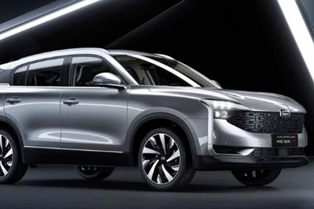 观致全新SUV定名为观致7! 将于下半年上市,搭1.6T/1.8T发动机