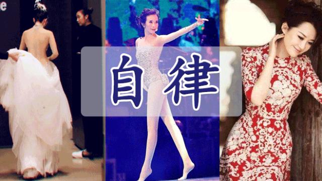 上帝为什么眷顾杨丽萍的背,莫文蔚的腿,许晴的臀你不知道罢了