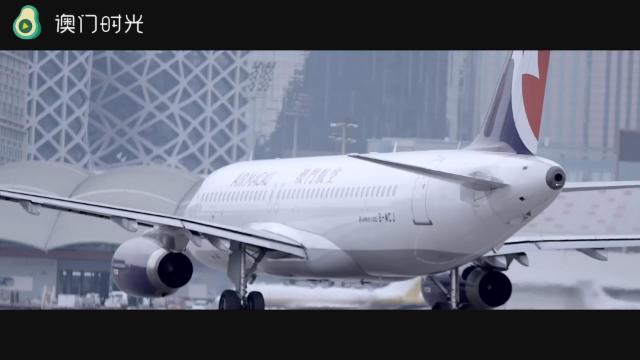 解密 | 澳门航空连续十年盈利的秘诀