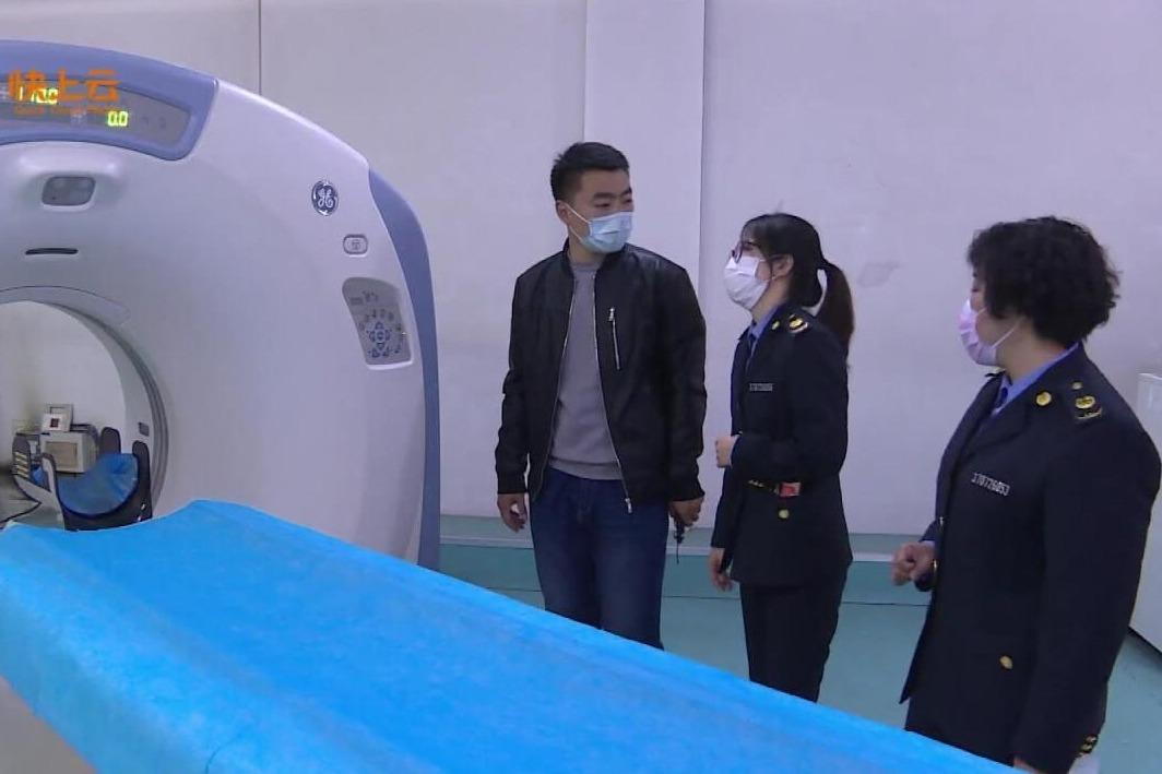 """潍坊市组织开展药械化领域""""利剑2020""""行动"""