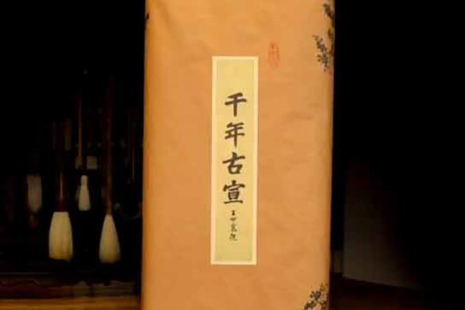 千年古宣聚集老纸工,成功恢复中断长达40多年的古法宣纸生产技艺