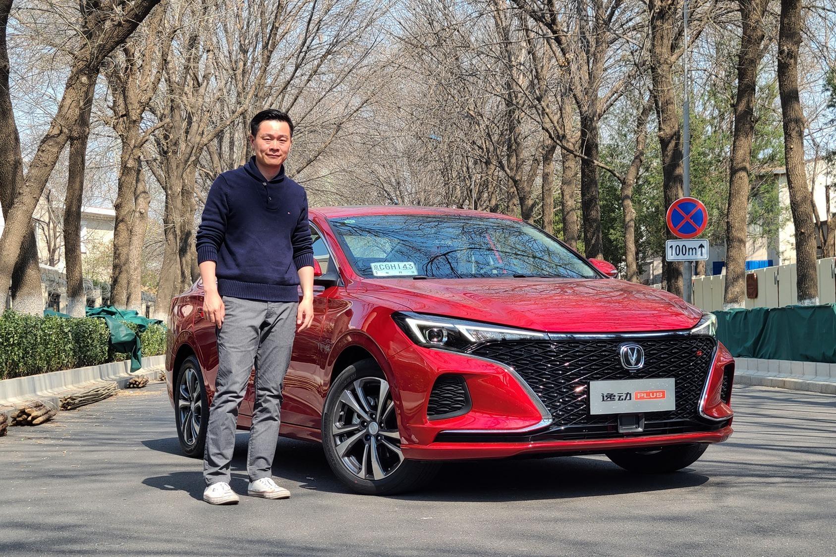 吴佩频道:10万块买轿车,选合资还是自主?