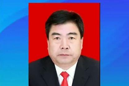 郭小平同志为政协第九届方山县委员会副主席(简历)