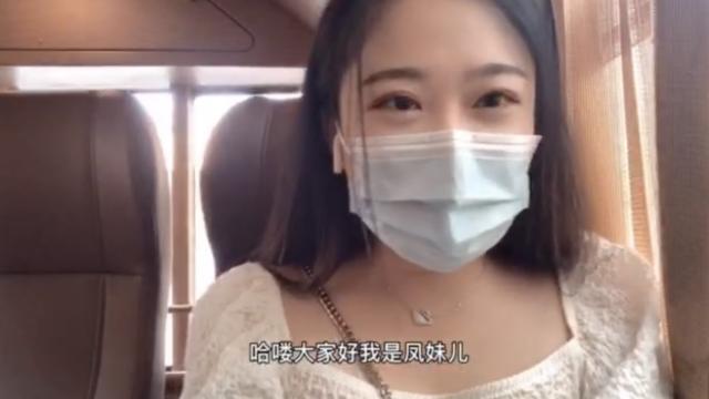 vlog @夜猫子 成都夜生活,这辆巴士带你过!