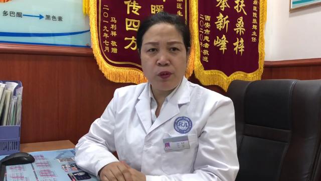 西安仁爱白癜风医院张辉主任解析:如何用黑豆治疗白癜风